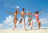 Leuke zomertijd — Stockfoto