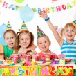 Happy birthday — Stock Photo #27197331