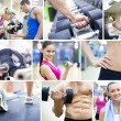 Fitness — Stock Photo #28195885