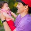 Stock Photo: Fatherhood