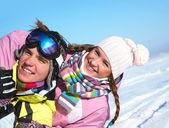 Couple in wintertime — Stock Photo