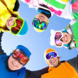 Company of friends on ski holiday  — Stock Photo