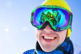 Na terenie ośrodka narciarskiego — Zdjęcie stockowe