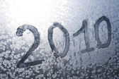 Number 2010 — Stock Photo