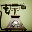 Old phone — Stock Photo #46940091