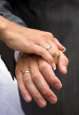Groom and bride rings — Stock Photo