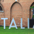 Italian pavilion, Venice biennial - Stock Photo