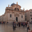 Church of St. Blaise, Dubrovnik — Stock Photo