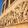 Bas relief , Trieste university — Stock Photo