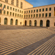 Stock Photo: Trieste university
