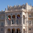 Government House in Trieste — Photo