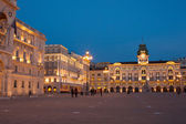 Piazza Unita d'Italia, Trieste — Stock Photo