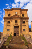 San Cataldo Church, Enna — Stockfoto