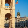 Trieste — Stock Photo