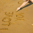 Writing I love you in the beach — Stock Photo #7687445