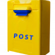 Stock Photo: Yellow post box