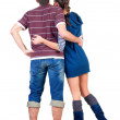 Back view of Young couple looks where that. — Stock Photo