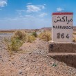 Road to Marrakech — Stock Photo