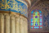Istanbul blaue moschee — Stockfoto