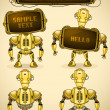 Royalty-Free Stock Vector Image: Yellow vintage robot devices