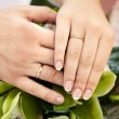 Wedding hands — Stock Photo #12564874