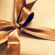 Gift box — Stock Photo #14472791