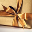 Gift box — Stock Photo #14472847