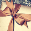 Gift box - Foto de Stock  