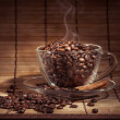 Steaming cup of coffee — Stock Photo #21136085