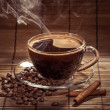 Stock Photo: Steaming cup of coffee