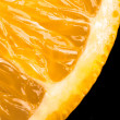 Royalty-Free Stock Photo: Ripe orange