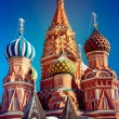 St.Basil's Cathedral in Moscow — Stock Photo #44324233