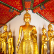 Buddha in Wat Pho. Thailand — Stock Photo #44327611