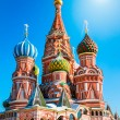 St.Basil's Cathedral in Moscow — Stock Photo #44328547