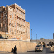Sanaa, Yemen - Stock Photo