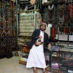 Jewellery shop in Yemen — Stock Photo