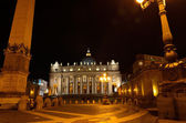 St. Peter's Square — Stock Photo