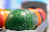 Boule de bowling — Photo