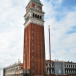 San Marco square in Venice - Stock Photo