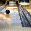 Bowling — Stock Photo #26103389