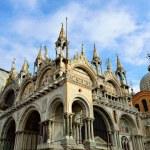 Basilica San Marco — Stock Photo