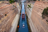 Corinth Channel — Stock Photo