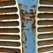 Car radiator background — Stock Photo