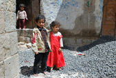 Yemeny children outdoor — Stock Photo