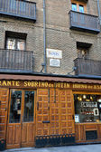 Restaurant Botin — Photo