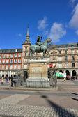 Square Plaza Mayor, Madrid — Stock Photo