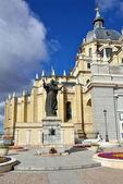 Pope John Paul II monument — Stock Photo
