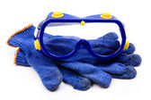 Protective wear — Stock Photo