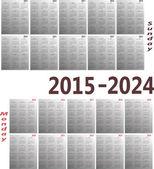 日历 2015年 2024 — 图库矢量图片