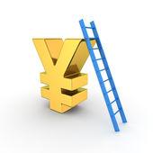 Top of yen — Stock Photo